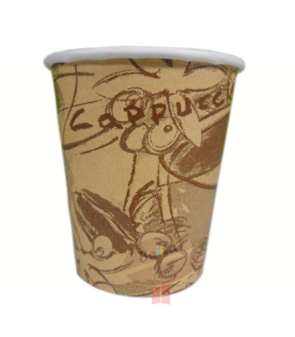Copo estampado Baiitacafe